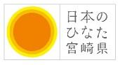 宮崎県福岡事務所