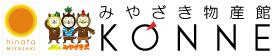 Miyazaki_konne