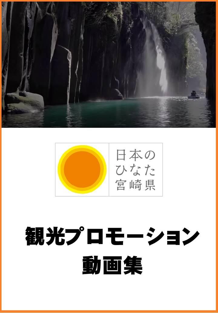 宮崎の神楽 平成29年度日程